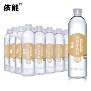 yineng 依能 经典味 无糖无汽弱碱苏打水 饮料 500ml*24瓶 塑膜量贩装