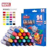 Disney 迪士尼 DM6477-6A 24色油画棒套装 漫威系列