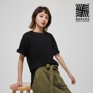 Gap 盖璞 女装纯棉宽松T恤629535夏季2021新款弧形下摆短袖