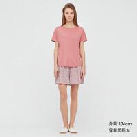 UNIQLO 优衣库 434508 女士休闲套装
