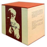 《黄仁宇作品系列盒装》(套装共9册)