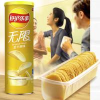 Lay's/乐事无限薯片104g*2罐