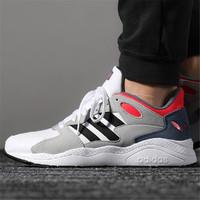 adidas 阿迪达斯 EE5589 男子休闲运动鞋
