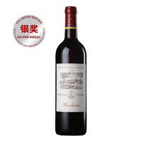 CHATEAU LAFITE ROTHSCHILD 拉菲古堡 LAFITE 拉菲 尚品 波尔多干红葡萄酒 750ml 单瓶装
