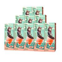 MENGNIU 蒙牛 绿色心情 珍珠红茶口味雪糕70g×10支