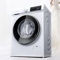 SIEMENS 西门子 WN54A1X00W 洗烘一体机 10kg洗7kg烘