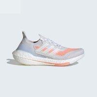 黑卡会员:adidas 阿迪达斯 ULTRABOOST 21 FY0396 男女款跑鞋