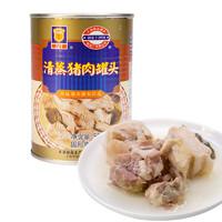 MALING 梅林B2 清蒸猪肉罐头 550g