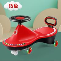 PLUS会员:Tobaby 儿童摇摆扭扭车+音乐彩灯+静音闪光轮+礼包