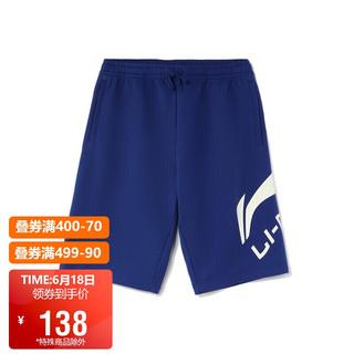LI-NING 李宁 男装卫裤2021运动时尚系列男子短卫裤AKSR551