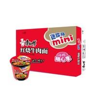 康师傅 mini桶 红烧牛肉面 64*12桶