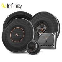 PLUS会员:Infinity 燕飞利仕 致臻基本型 四喇叭套装