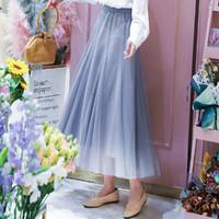 音卓 YZ21XMS5812SHUI01 女士半身裙