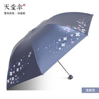 移动端 : Paradise 天堂伞 超轻铅笔伞黑胶防晒三折遮阳伞