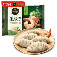 PLUS会员:bibigo 必品阁 荠菜虾仁王饺子  350g