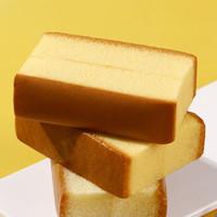 网红豆乳纯鸡蛋糕500g