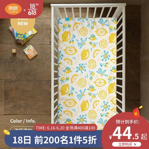 L-LIANG 良良 liangliang) 婴儿凉席冰丝 夏季竹纤维宝宝凉席垫  NEW·竹丝席·卡通-海风清柠 110*60cm