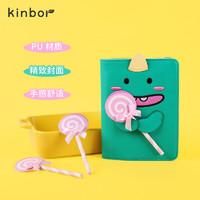 kinbor DT51009 创意皮面A6手账本 哇斯拉