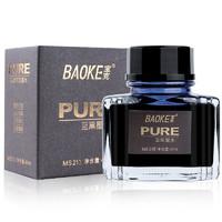 PLUS会员:BAOKE 宝克 MS213 40ml钢笔墨水 蓝黑色