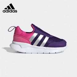 adidas 阿迪达斯 Adidas阿迪达斯 童鞋 2021春季新款三叶草宝宝一脚蹬运动学步鞋