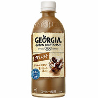 有券的上:Coca-Cola 可口可乐 乔治亚拿铁咖啡饮料 500ml