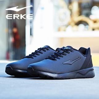 ERKE 鸿星尔克 新款减震男士跑步鞋舒适时尚慢跑鞋时尚运动鞋子