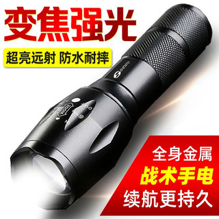 SHENYU 神鱼 强光手电筒 可充电 LED超亮远射王1000米 迷你户外家用小照明灯 YF1005