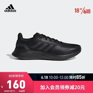 adidas Originals 阿迪达斯官网 adidas RUNFALCON 2.0 K 小童鞋训练运动鞋FY9494 黑色 28(165mm)