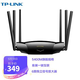 TP-LINK AX5400千兆无线路由器 WiFi6 5G双频高速网络 Mesh路由 游戏路由 智能家用穿墙 XDR5430易展版