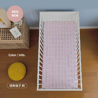 L-LIANG 良良 婴儿夏季竹纤凉席垫 120*65cm