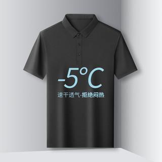 TUCANO 啄木鸟 夏季纯色翻领男士短袖休闲T恤透气舒适男式POLO衫