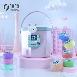 佳佰  24色礼盒装彩泥 超轻粘土兔子粉红色桶装 太空粘土DIY玩具套装
