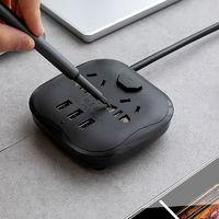 米囹 多功能排插带USB 0.5m 10孔