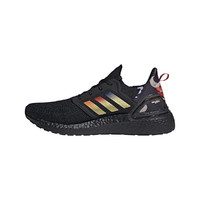 adidas 阿迪达斯 ULTRABOOST 20GZ8988 中性跑步运动鞋