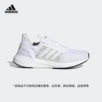 adidas 阿迪达斯 ULTRABOOST CC_1 DNA  FZ2545 男子跑步运动鞋