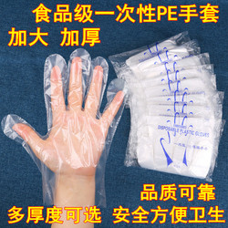 索兰图 一次性手套