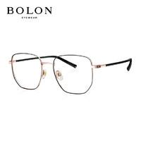 BOLON 暴龙 眼镜杨幂同款光学镜男女款2021年不规则眼镜框 BJ7178B13