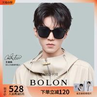 BOLON 暴龙 眼镜21年新款太阳镜王俊凯同款男墨镜BL5035/5053/5055