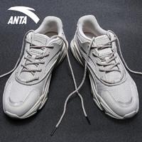 ANTA 安踏 11848883 男子运动鞋