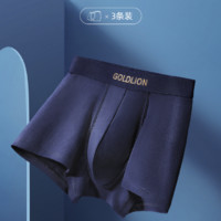 goldlion 金利来 GMBS12201 男士内裤 3条装
