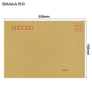SIMAA 西玛表单 西玛(SIMAA)10张7号牛皮纸信封 邮局标准信封229*162mm19005