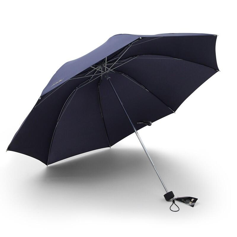 Paradise 天堂伞 加大两用商务雨伞 8骨