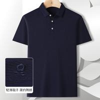 MONTAGUT 梦特娇 321113132-96 男士t恤