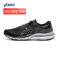 ASICS 亚瑟士 GEL-KAYANO 28 (D) 1012B046 女款缓震跑鞋
