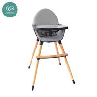 SUPER会员:Kinderkraft 可可乐园 儿童多功能实木餐椅