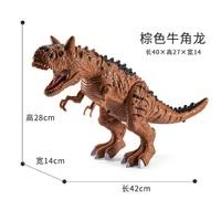 Temi 糖米 电动智能恐龙玩具 动物玩具模型 牛角龙