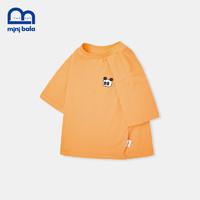 Mini Balabala 迷你巴拉巴拉 天猫u先:迷你巴拉巴拉 儿童T恤