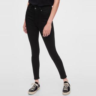 Gap 盖璞 女装时尚休闲弹力高腰牛仔裤 夏季新款气质通勤黑色铅笔裤女