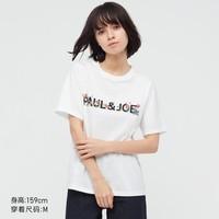6日0点:UNIQLO 优衣库 438512 PAUL & JOE 女士短袖印花T恤