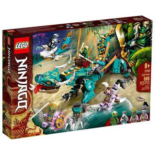 88vip : LEGO 乐高 新品幻影忍者系列71746丛林飞龙益智积木玩具